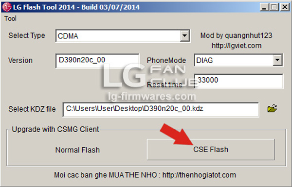 выберите CSE Flash